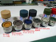 Humbrolの塗料