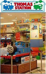 トーマスステーション1号店オープン