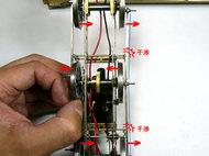 ロッドとブレーキ凸部の干渉