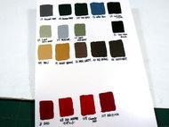 色サンプル帳
