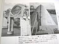 ロイヤルアルバート橋