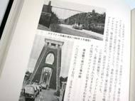 クリフトン吊橋