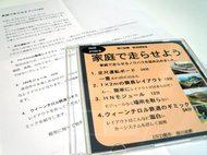 畑川さんの新作DVD