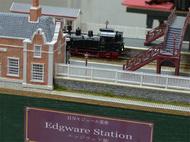 エッジウェア駅
