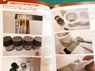 a822_acrylicpaint-03.jpg