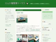 a825_site01.jpg