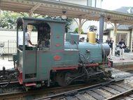 伊予鉄の坊ちゃん列車
