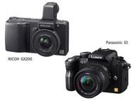 新しいカメラ欲しいなぁ