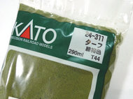 KATOの緑褐色のターフT44
