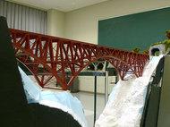 阿蘇白川橋梁