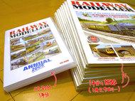 AnnualCDと雑誌の比較