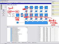 LokProgrammerの使い方を学習中