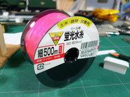ピンクの水糸♪
