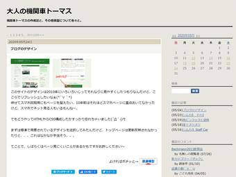 a825_site03.jpg
