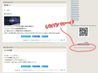 a825_site04.jpg