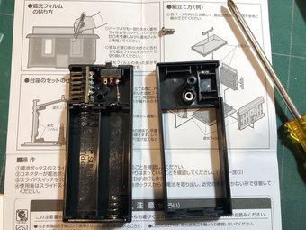 a840_lightkit-inside.jpg