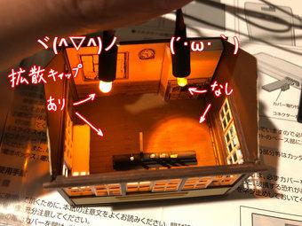 a840_lightkit05-cap.jpg