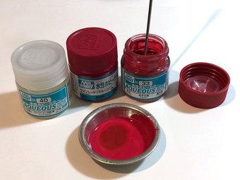 つや消し剤とあずき色で調色