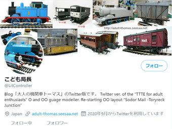 a882_twitter.jpg