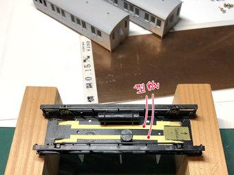 集電板の型紙