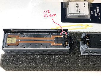 燐銅で集電板作成