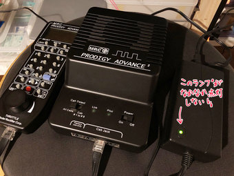 a890_DCCcontroller.jpg