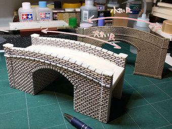 a898_Bridge02.jpg