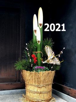 a905_2021.jpg