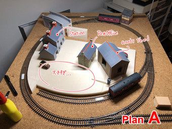 PlanA 手前は広いけど駅前は狭い