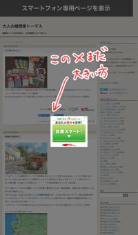 a918_seesaablog02.jpg
